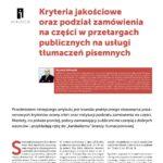 Zamawiaj_cy_2017_nr_24_artyku_WW_str_41_43-page-001